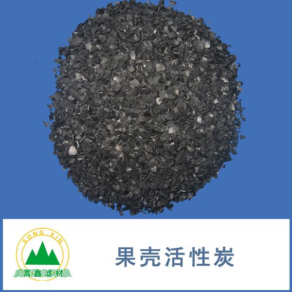果壳活性炭材质作用介绍,果壳活性炭性能用途,果壳活性炭技术参数指标