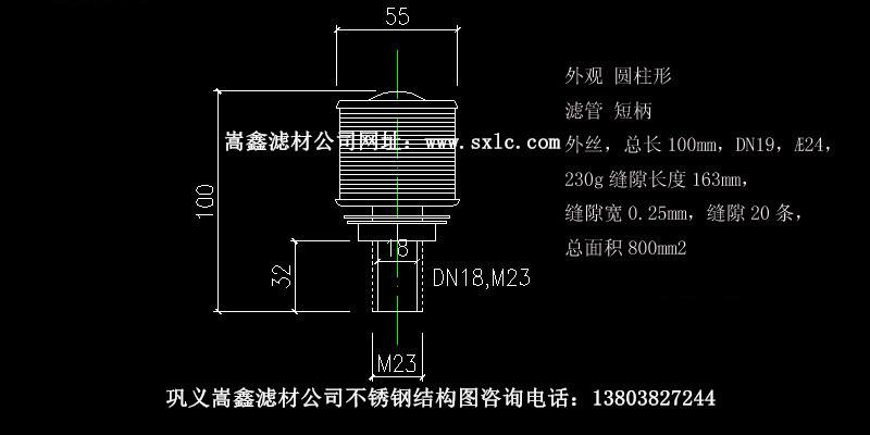 304/316l不锈钢排水帽结构图